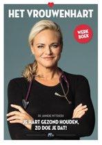 Boek cover Het vrouwenhart van Janneke Wittekoek (Paperback)