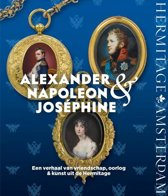 Alexander, Napoleon & Joséphine