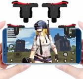 Cover van de game Smartphone Game Knoppen/ Game Trigger  – PUBG - Fortnite - L1 en R1 - Mobiele Telefoon
