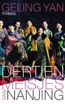 Dertien meisjes van Nanjing