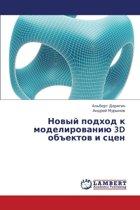 Novyy Podkhod K Modelirovaniyu 3D Obektov I Stsen