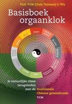 Basisboek orgaanklok