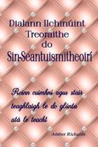 Dialann Ilchin int Treoraithe Do Sin-Seantuismitheoir