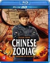 Chinese Zodiac: Armour Of God 3 (blu-ray)