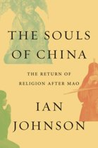 Souls of China
