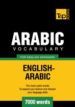 Arabic vocabulary for English speakers - 7000 words