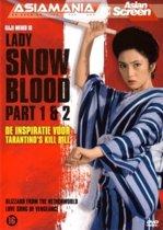 Lady Snowblood 1 & 2 (dvd)