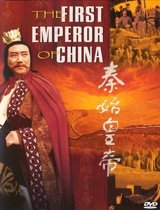 First Emperor Of China..