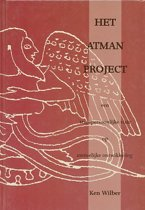 ATMAN-PROJECT