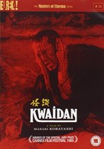 Kwaidan (import) (dvd)