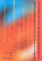A Translation Manual for the Caribbean (English - Spanish)