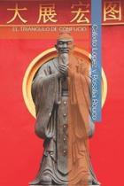 El Tri ngulo de Confucio