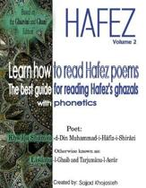 Learn How to Read Hafez Poems