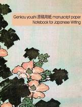 Genkou Youshi Manuscript Paper - Notebook for Japanese Writing