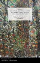 Poems of Carlomar Arcangel Daoana, Mookie Katigbak-Lacuesta & Allan Justo Pastrana