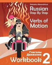 Russian Step by Step Verbs of Motion