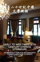 Early to Mid-Twentieth Century Chinese Literature