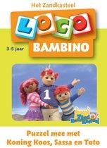 Loco Bambino / Het zandkasteel