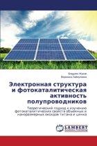 Elektronnaya Struktura I Fotokataliticheskaya Aktivnost' Poluprovodnikov