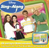 Disney Sing Along: Teen Beach Movie