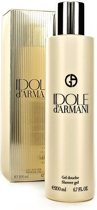 Armani Idole shower gel 200 ml