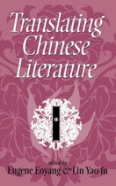 Translating Chinese Literature