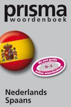 Nederlands Spaans