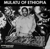 Mulatu Of Ethiopia -Ltd-