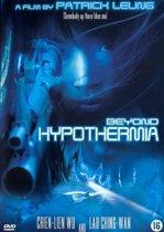 Beyond Hyperthermia (dvd)
