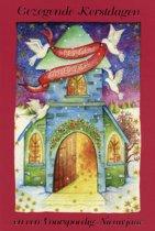 Dubbele Religieuze Kerstkaarten 4 - 6 stuks