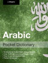 Arabic Pocket Dictionary