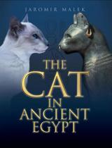 The Cat in Ancient Egypt