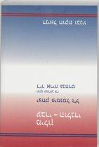 Woordenboek hebreeuws-nederlands