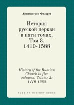 History of the Russian Church in Five Volumes. Volume 3