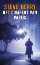 Cotton Malone - Het complot van Parijs (Hoogspanning)