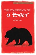 Confession of a Bear