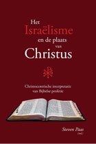 Het Israëlisme en de plaats van Christus