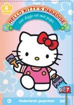 Hello Kitty's Paradise 7 - Een Dagje Uit Met Papa