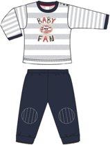 0d566cd527c69b bol.com | PSV Meisjeskleding kopen? Alle Meisjeskleding online
