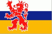 Limburgse vlag 50x75cm