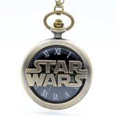 Star Wars zakhorloge aan ketting