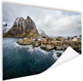 Lofoten landschap Poster 150x75 cm - Foto print op Poster (wanddecoratie woonkamer / slaapkamer)