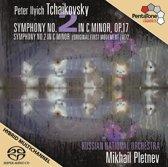 Tschaikowsky: Sinfonie 2