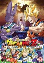 Dragonball Z - Battle of Gods  (niet nederlands ondertiteld) (dvd)
