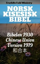Norsk Kinesisk Bibel