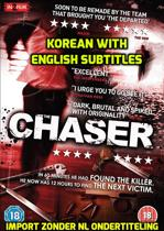 The Chaser (import) (dvd)