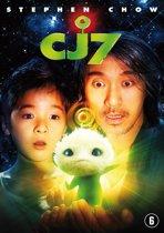Cheung Gong 7 hou (CJ7) (dvd)