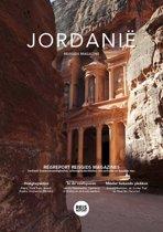 Boek cover Jordanië reisgids magazine 2020 - luxe uitgave - Jordanië reisgids vol bezienswaardigheden, fotos, reisverhalen en actuele tips + Incl. gratis app van Marlou Jacobs & Godfried van Loo (Paperback)