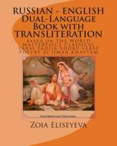 Russian - English Dual-Language Book with Transliteration