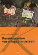 Kunsteducatieve Vormingsprocessen